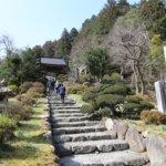 黒ダルマ発祥の社、賀蘇山神社へ初参拝に。