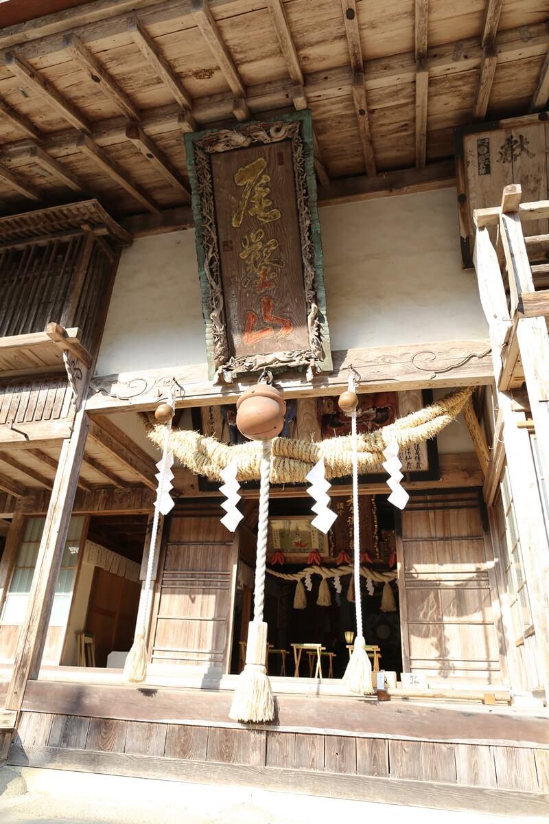 賀蘇山神社  (21)