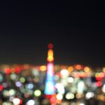 虹色の東京タワー。