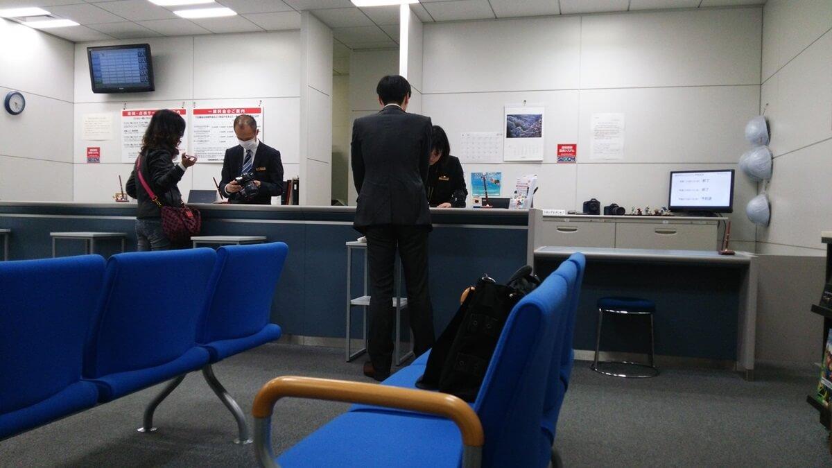 キャノン サービスセンター 銀座
