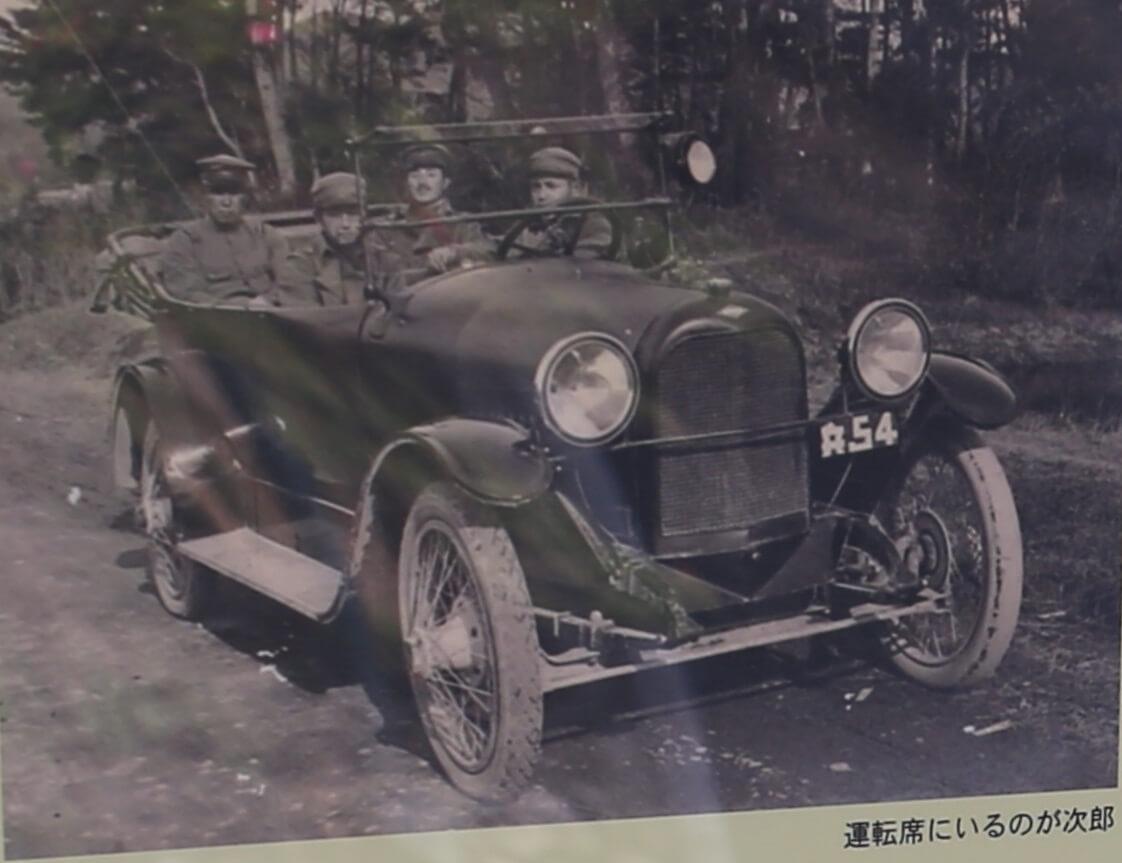 白洲次郎 武相荘 1916年型 ペイジ six-38 buaisou_jiro_shirasu (17)