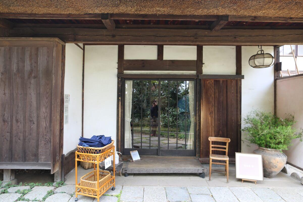 白洲次郎 武相荘 母屋入り口 buaisou_jiro_shirasu (53)