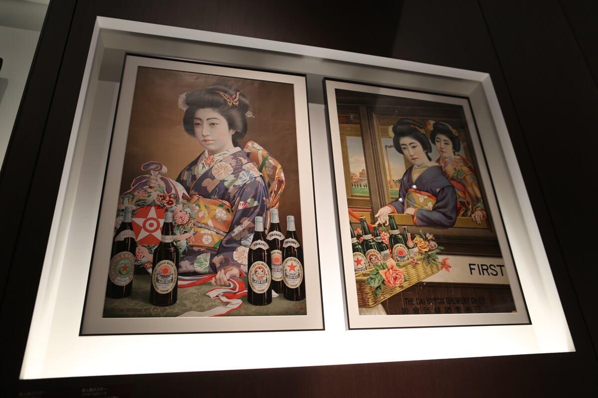 エビスビール記念館 museum of yebis beer (10)