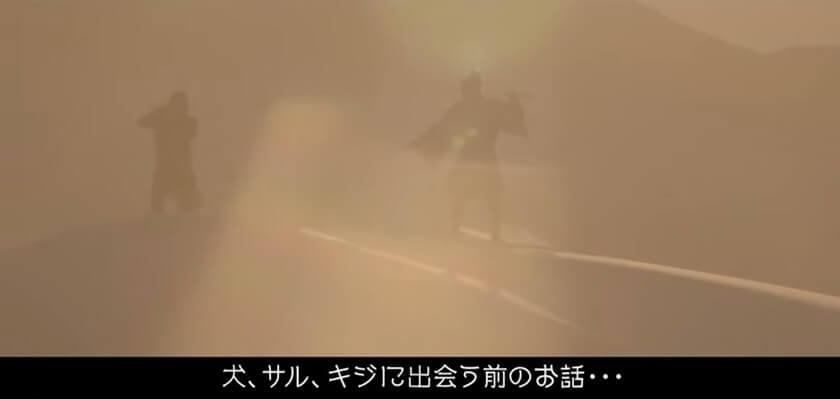 ペプシネクストゼロ 小栗旬 桃太郎 PEPSI NEX ZERO CM Episode 1 (0)