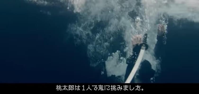 ペプシネクストゼロ 小栗旬 桃太郎 PEPSI NEX ZERO CM Episode 1 (2)