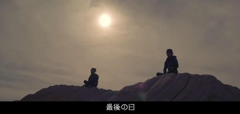 ペプシネクストゼロ 小栗旬 桃太郎 PEPSI NEX ZERO CM Episode 1 (6)