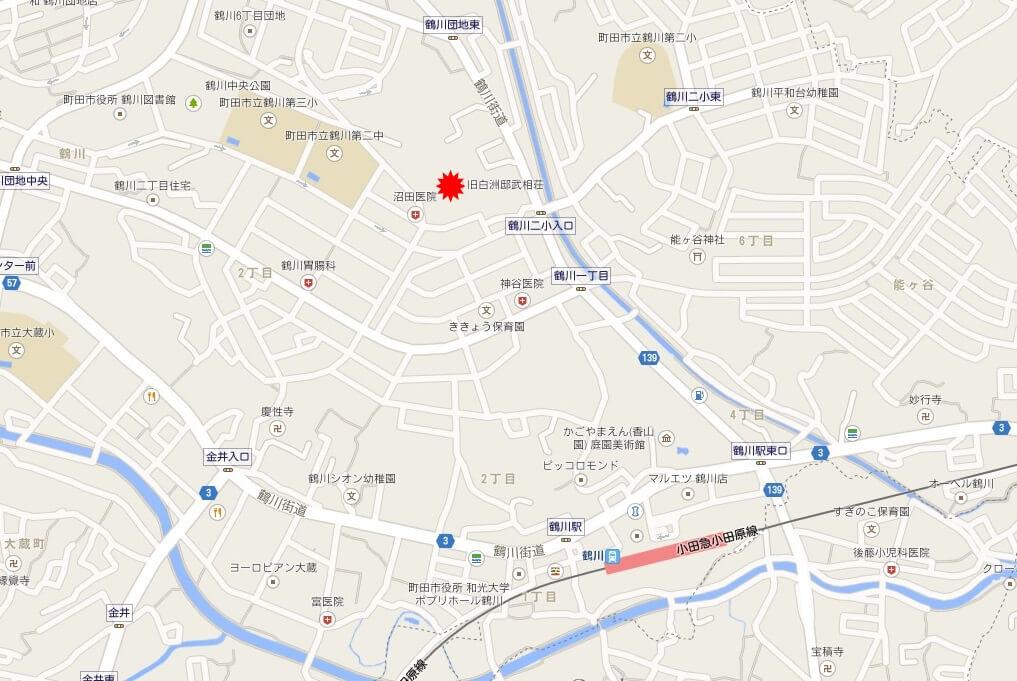白洲次郎 武相荘 地図 マップ