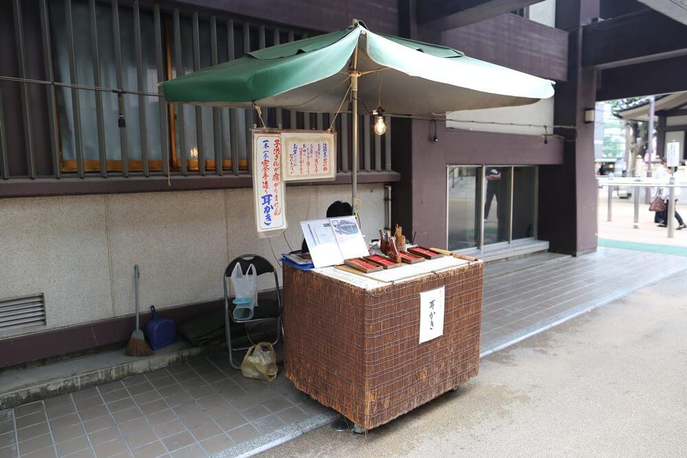 原田耳かき店(原田商店)