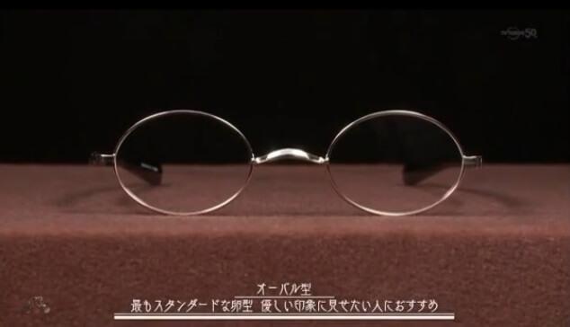 オーバル型 俺のダンディズム 第5話 眼鏡