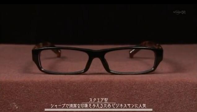 スクエア型 俺のダンディズム 第5話 眼鏡