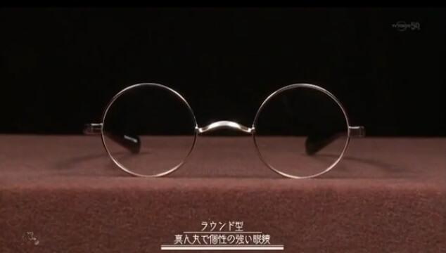 ラウンド型 俺のダンディズム 第5話 眼鏡