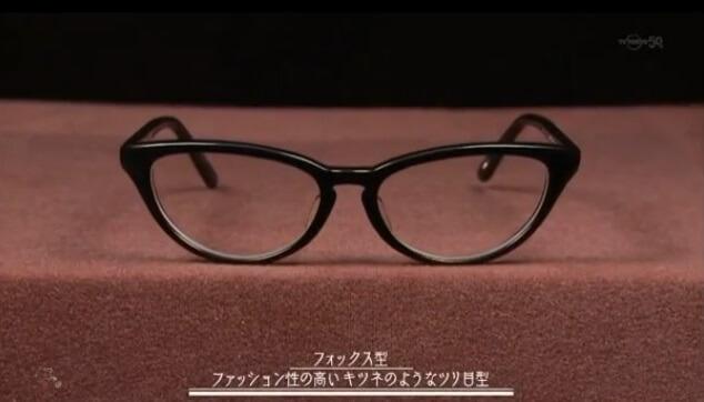 フォックス型 俺のダンディズム 第5話 眼鏡