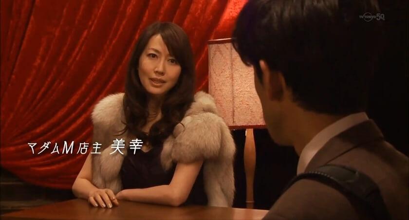 美幸(みゆき) 演 - 森口瑤子 テレビ東京 俺のダンディズム  (8)