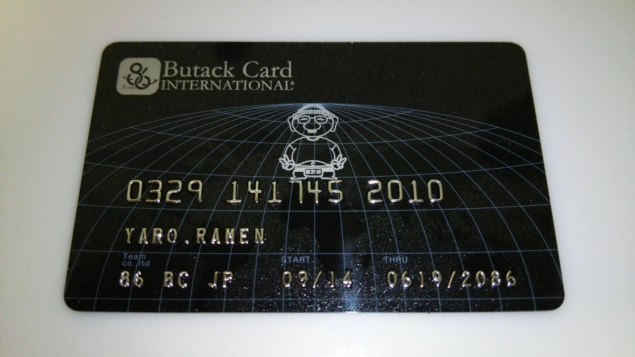 野郎ラーメン ブタックカード yaro_ramen Butack card (3)