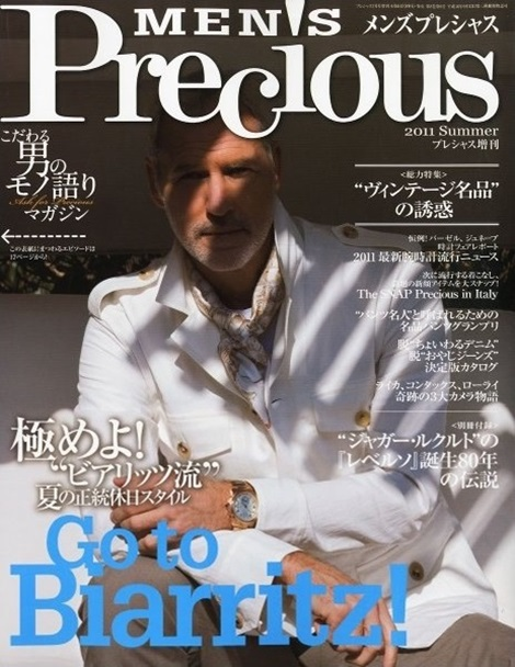 メンズ・プレシャス MEN'S Presious  2011SUMMER