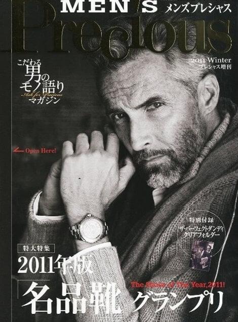 メンズ・プレシャス MEN'S Presious  2011WINTER