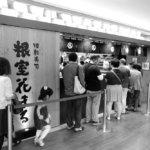 過去最高レベルに旨い回転寿司かもな『根室花まる』。