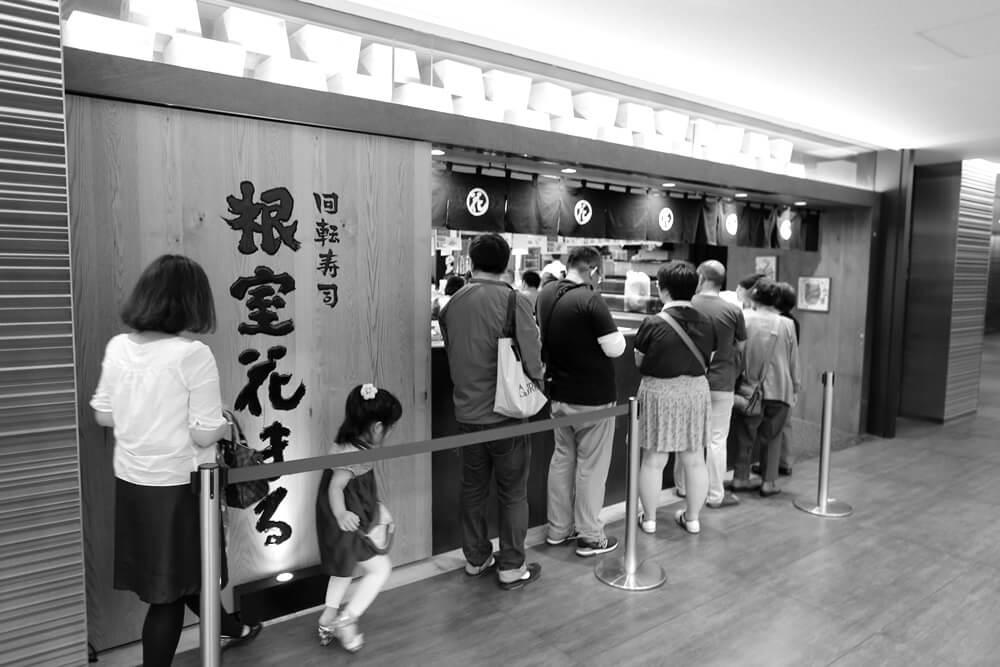 回転寿司 根室花まる 行列店