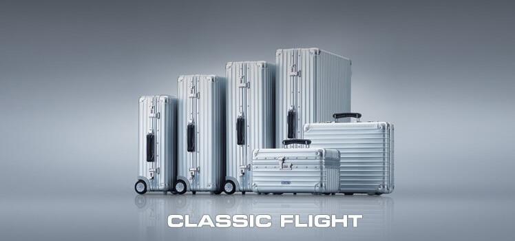 リモワ クラシック・フライトシリーズ rimowa-classic-flight