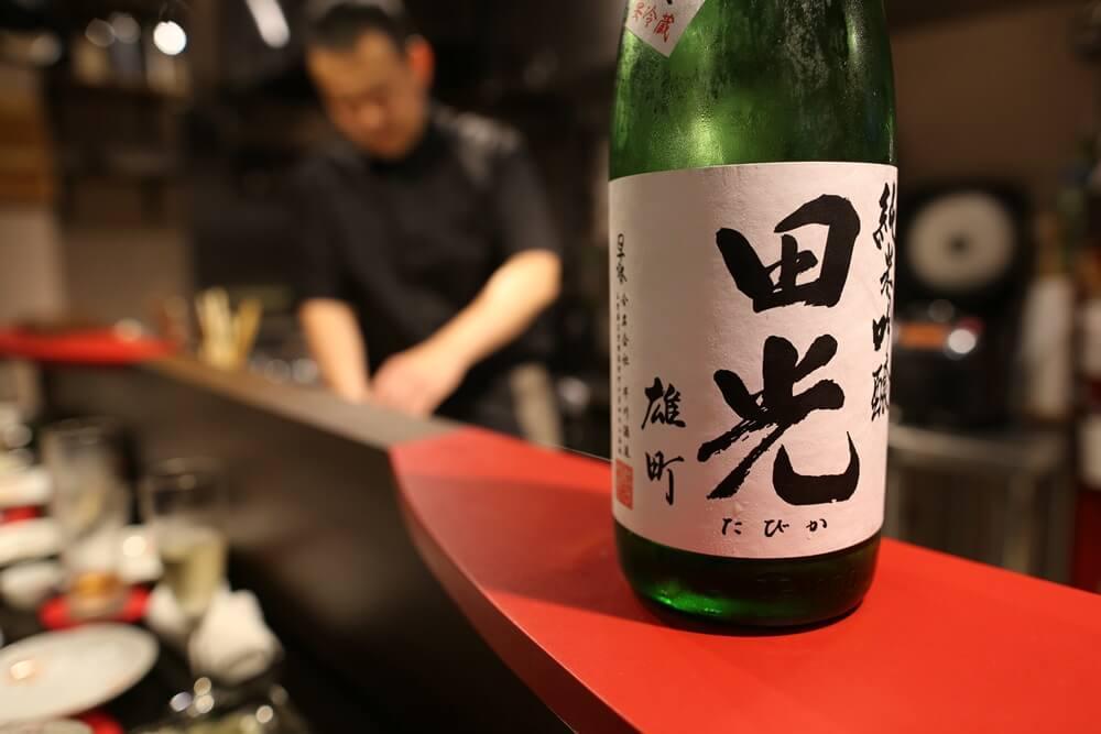 酒料理 菰野 日本酒 田光 純米吟醸無濾過生