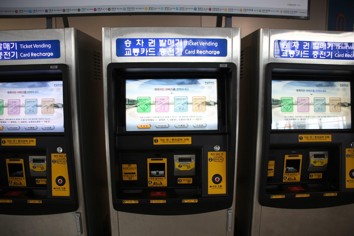 空港鉄道 チャージ 仁川国際空港 Incheon International Airport (2)