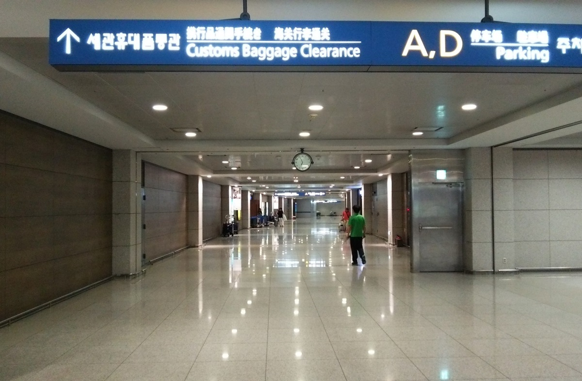Incheon International Airport (3)