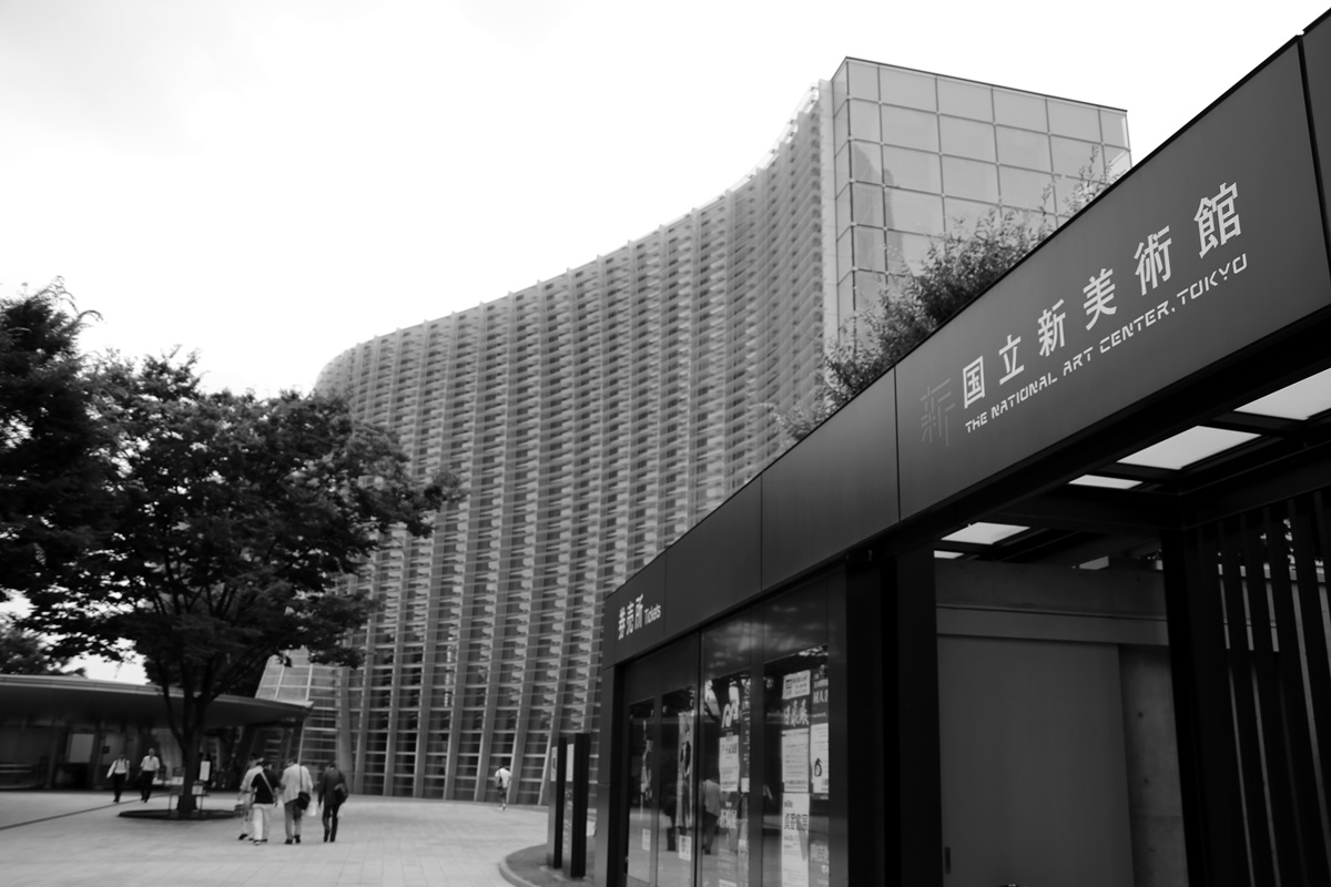 国立新美術館 THE NATIONAL ART CENTER-TOKYO (18)