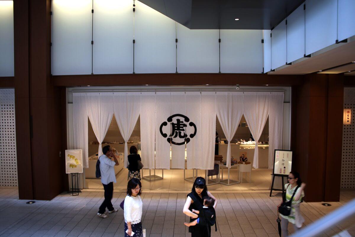 東京ミッドタウン 虎屋 tokyo midtown (2)