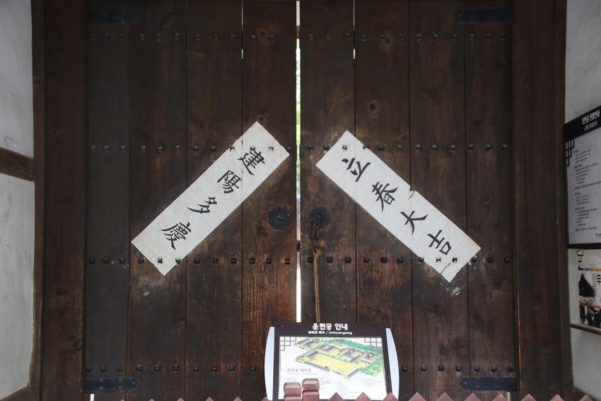 北村韓屋村 Bukchon Hanok Village (12)