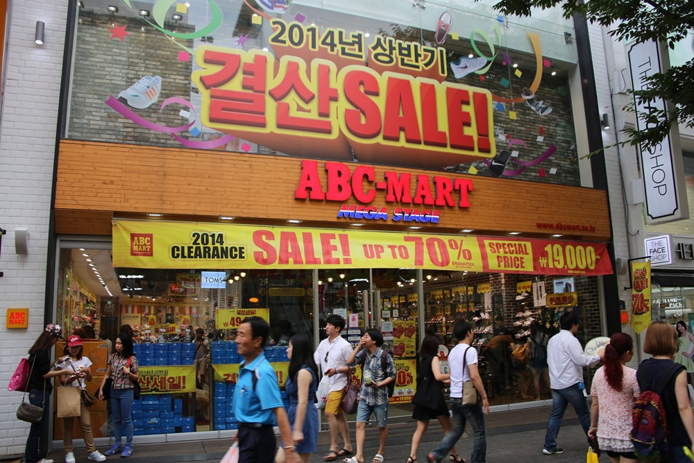 明洞 ABCマート Myeong-dong (2)
