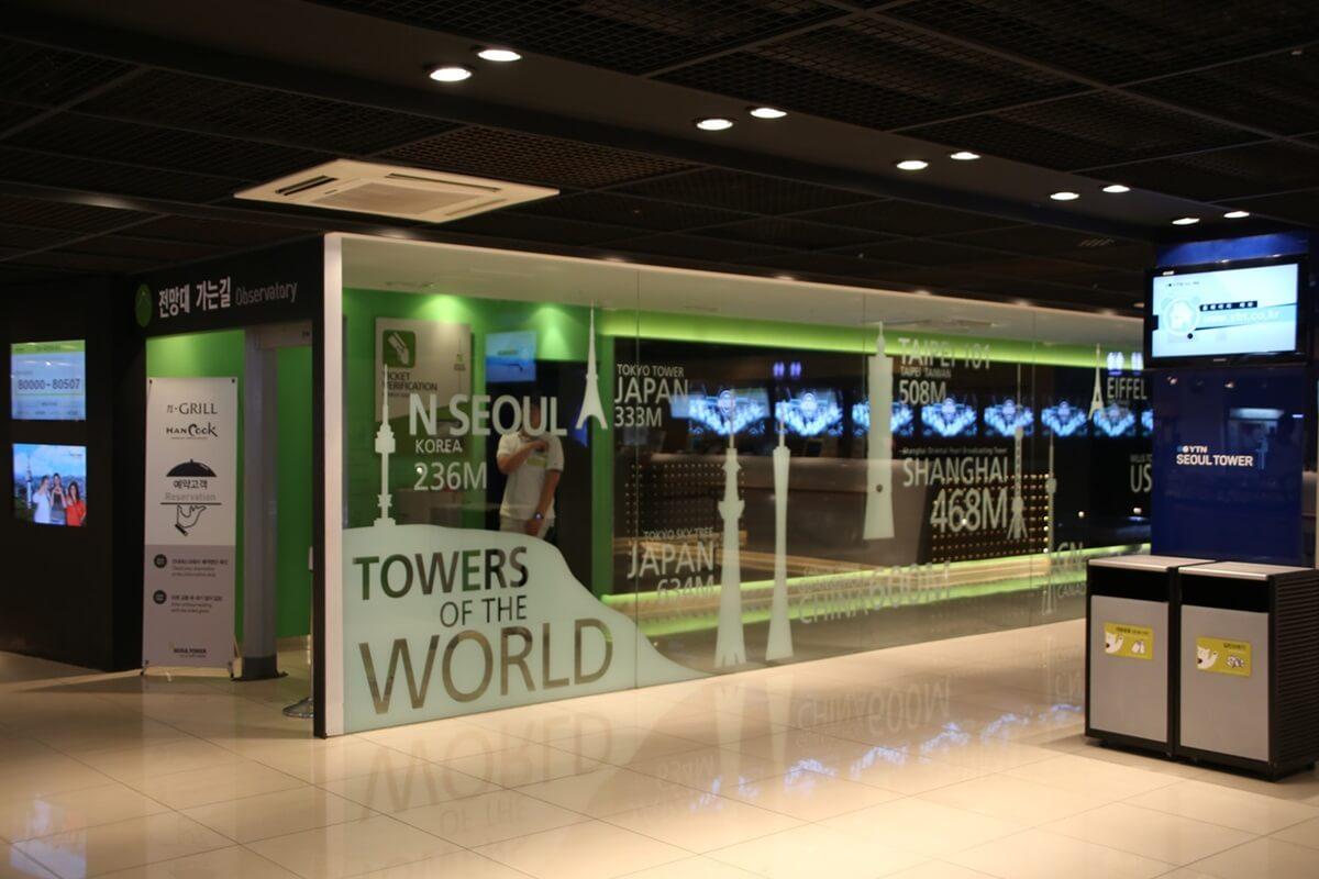 Nソウルタワー真下 南山 エレベーター Namsan and N-Seoul-tower (19)