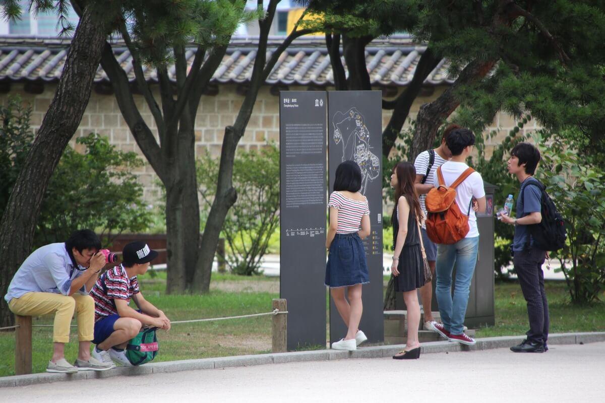 地図 世界遺産 ソウル 昌徳宮 SEOUL Changdeokgung (119)