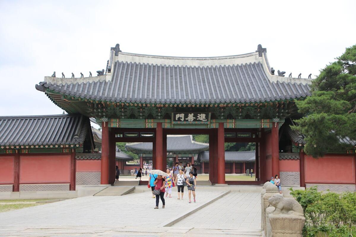 進善門 世界遺産 ソウル 昌徳宮 SEOUL Changdeokgung (4)