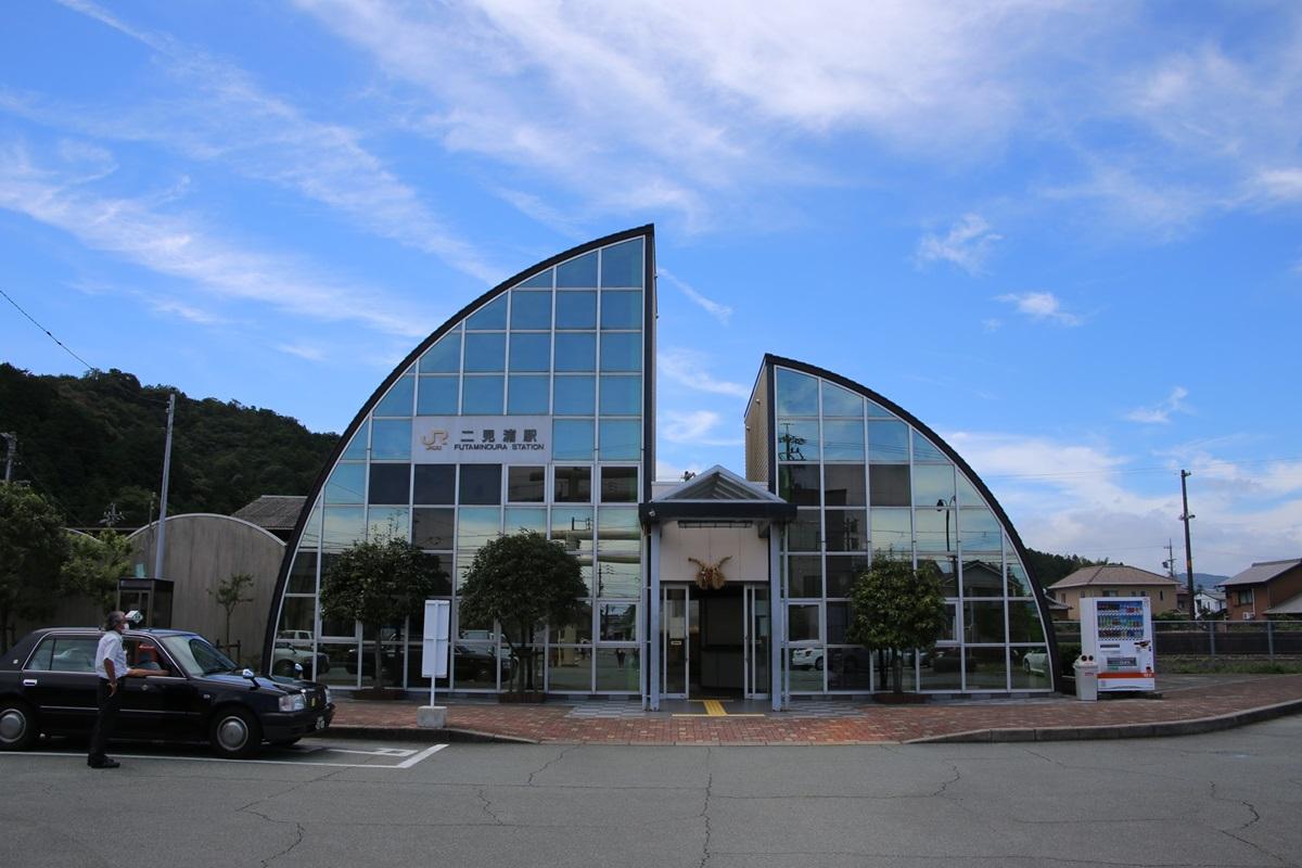 伊勢志摩 伊勢神宮 二見浦駅 futaminoura station