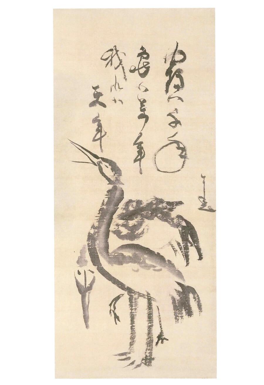 仙厓義梵 双鶴画賛