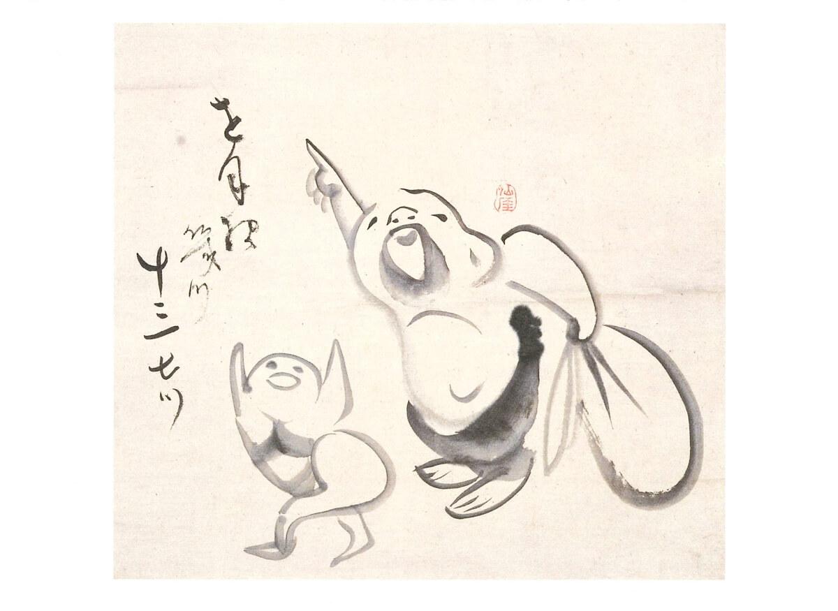 仙厓義梵 指月布袋画賛