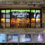 HDR撮影 vol.6 KuKuRuZa表参道ヒルズ店でのんびり行列待ち。