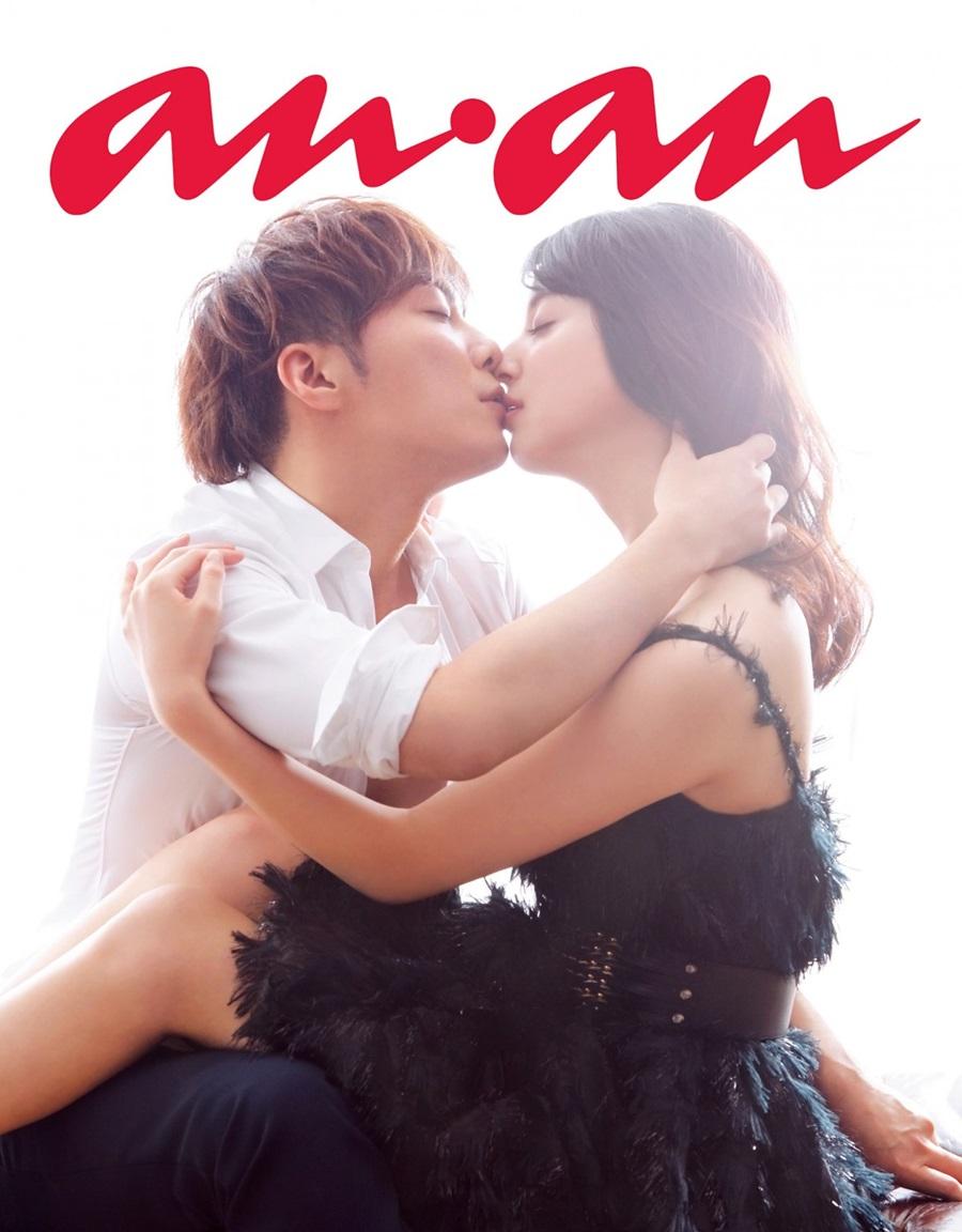 成宮寛貴、佐々木希 キス KISS アンアン 2014年9月24日号 anan 20140924 anan_kiss
