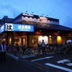 安い旨い最強の100円回転寿司は本当に『はま寿司』なのか?