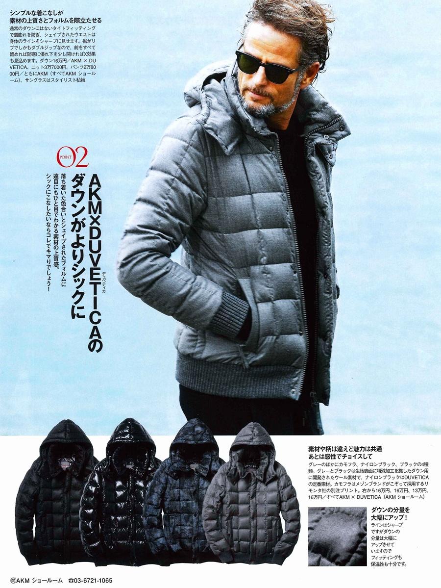 レオン デュベティカ 最強ダウン LEON 201412 AKM x DUVETICA (2)