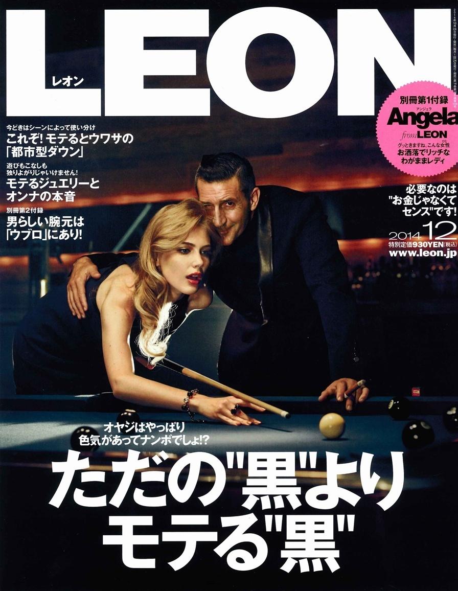 2014年12月号 レオン 表紙 LEON 201412 AKM x DUVETICA
