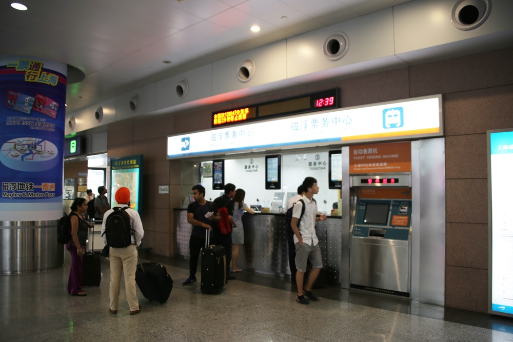 切符売り場 リニアモーターカー 上海浦東国際空港ー竜陽路駅 上海トランスラピッド linear motor car (1)