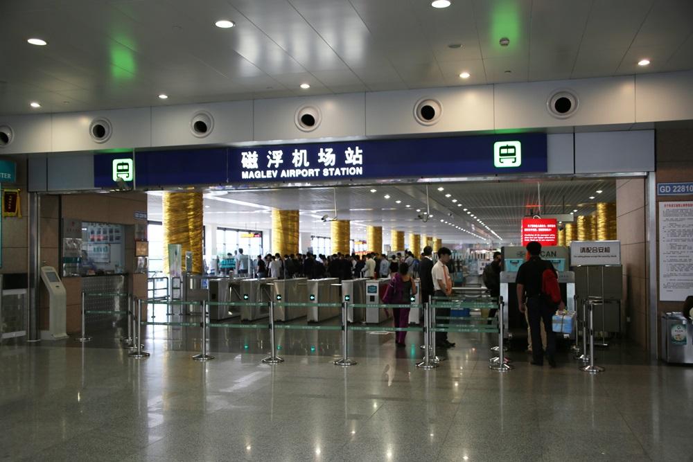 リニアモーターカー 上海浦東国際空港ー竜陽路駅 上海トランスラピッド linear motor car (2)