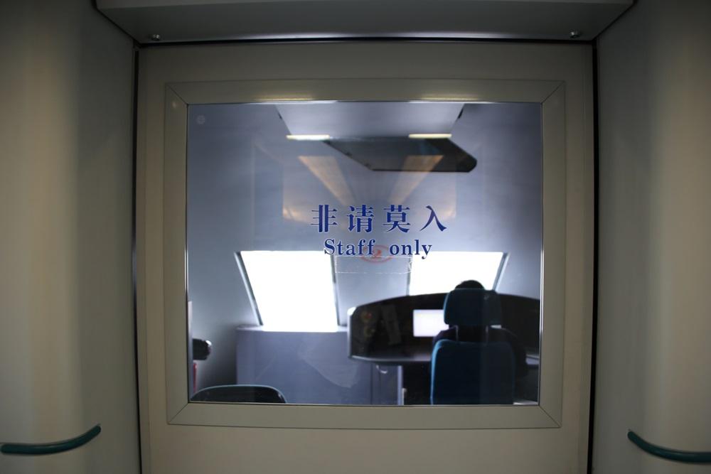 リニアモーターカー 上海浦東国際空港ー竜陽路駅 上海トランスラピッド linear motor car (3)