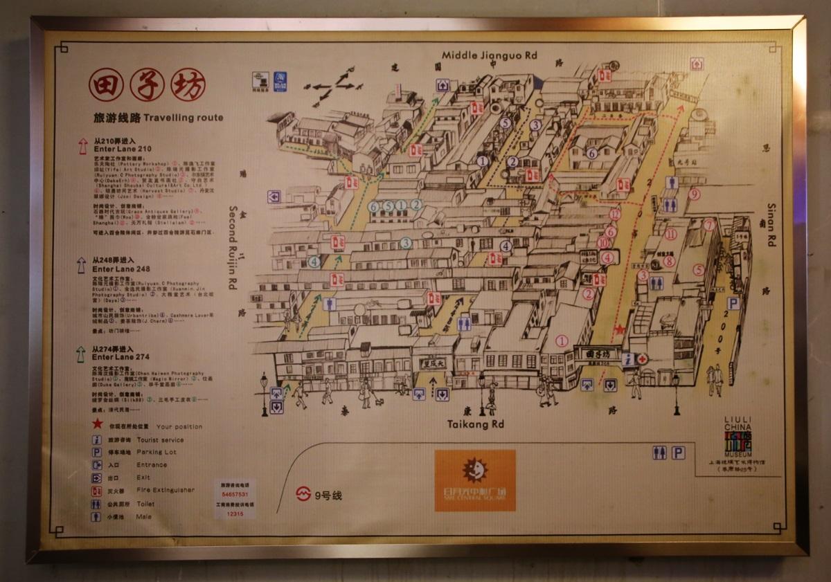 田子坊 打浦路駅 上海市新黄浦区泰康路 地図 ttagobo (17)