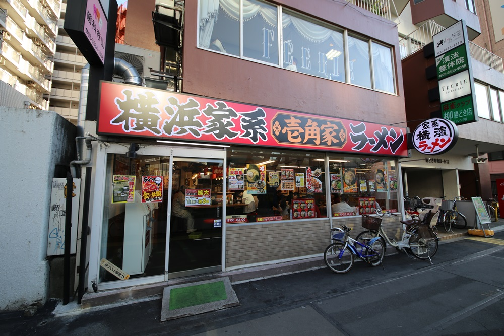 横浜家系ラーメン壱角家 ikkaya ramen (4)