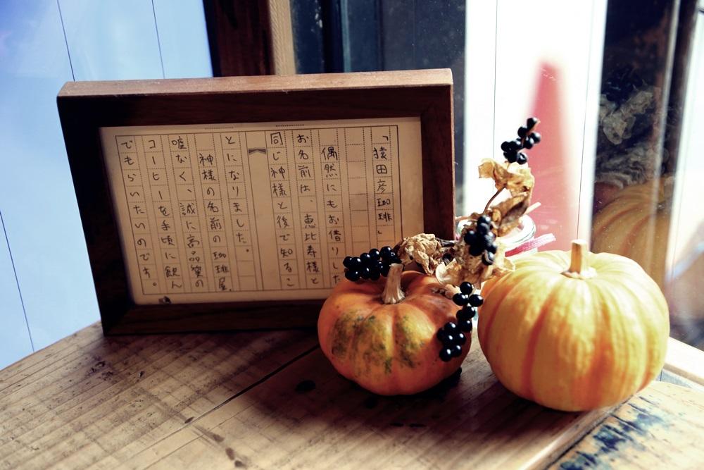 猿田彦珈琲 sarutahiko_coffee (4)