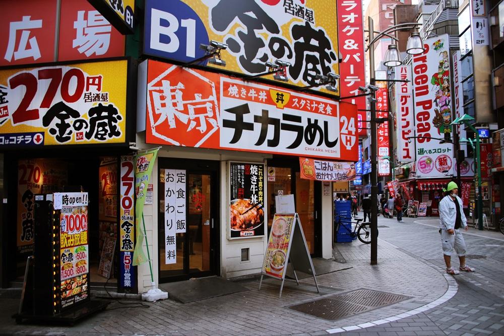 東京チカラ飯 焼き牛丼 池袋店 tokyo chikarameshi yakigyudon (1)