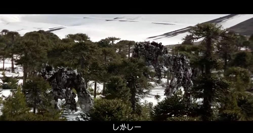 ペプシ 桃太郎 PEPSI NEX ZERO momotaroCM Episode 2 (4)