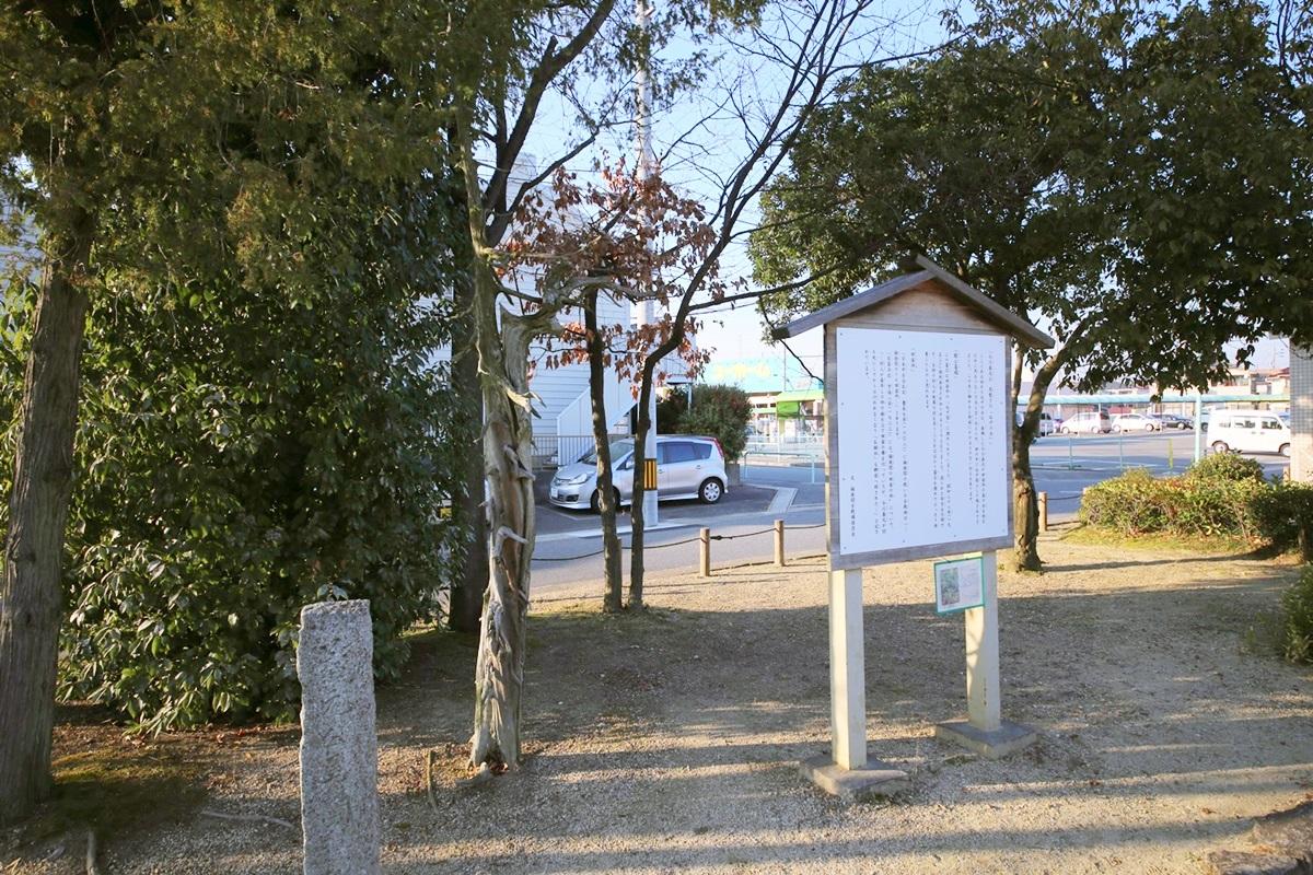 名古屋市緑区 桶狭間古戦場公園 桶狭間の戦い The Battle of OKEHAZAMA (7)